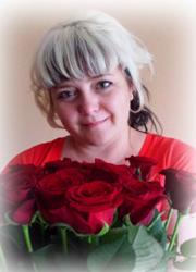 Ирина Хольм