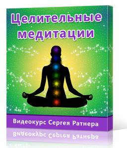 healing_med_box400
