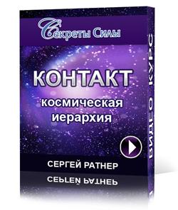 korobka243