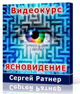 yasnov_box500